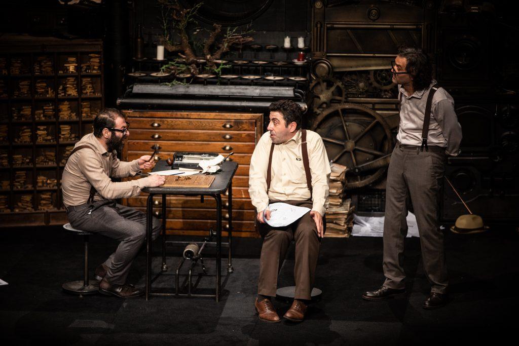 Tiyatro Adam-Meçhul Paşa